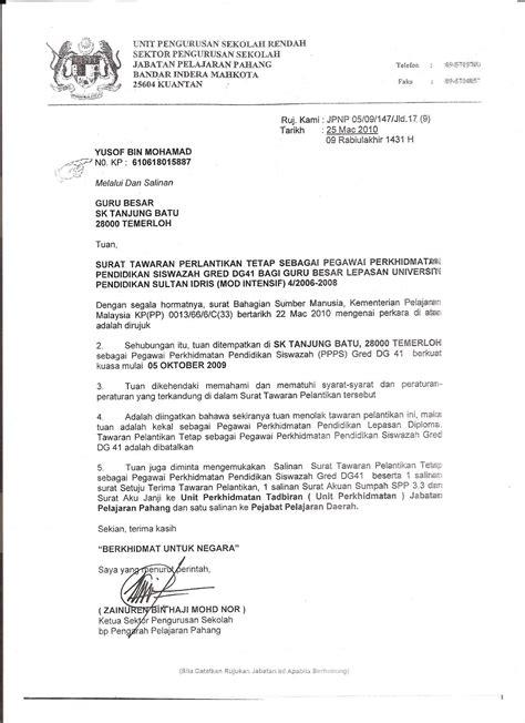 fakta penempatan dan contoh surat alumni ppgb kohort 5b upsi 2006