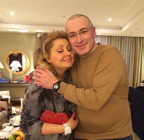 Inna Husband Happy Birthday Inna Khodorkovskaya