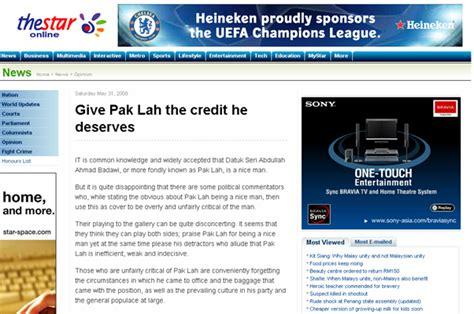 laman pendidikan may 2008 blogspot what stephen doss say aku benci pak lah