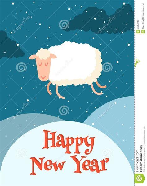 new year sheep phrases sheep jump 2015 stock vector image 46956382
