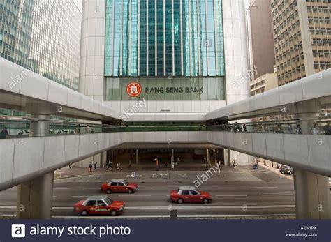 hang seng bank hong kong address hang seng bank building central district hong kong