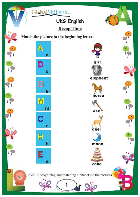 Ukg Worksheets by Buy Worksheets For Ukg Maths Environmental Science Evs