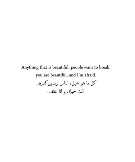Arabic Quotes 25 Best Ideas About Arabic Proverb On Arabic