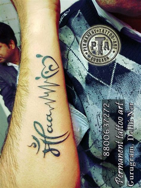 tattoo maker in west delhi 25 best ideas about maa tattoo designs on pinterest om