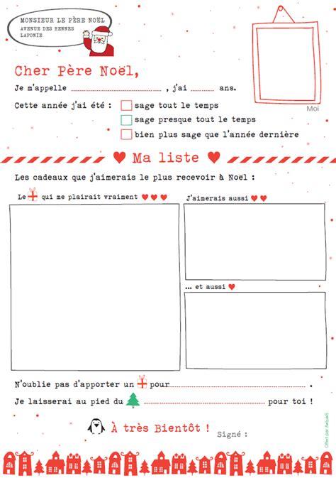 Exemple De Lettre Au Pere Noel Adulte T 233 L 233 Chargez La Lettre Au P 232 Re No 235 L De A Qui S