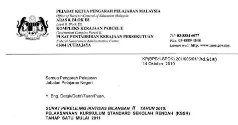 surat pekeliling iktisas bil 11 tahun 2010 pelaksanaan kssr tahap 1