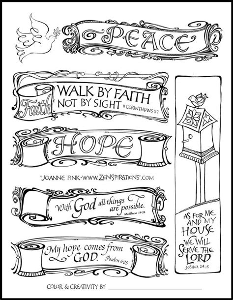 scripture art coloring page check out the free bible journaling jumpstart page by