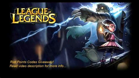 Riot Point Giveaway - league of legend riot points codes giveaway how to get