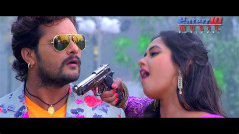film gana bhejiye atal bihari picture khesari lal ka gana download hd main