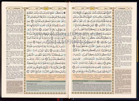 Syaamil Al Quran Bukhara A5 jual al quran syaamil bukhara a5 agenda eksklusif www