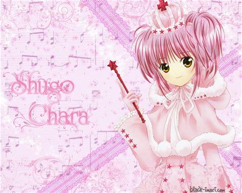 Chan Pink by Amu Chan Pink Wallpaper Kawaii Anime Wallpaper 34103012