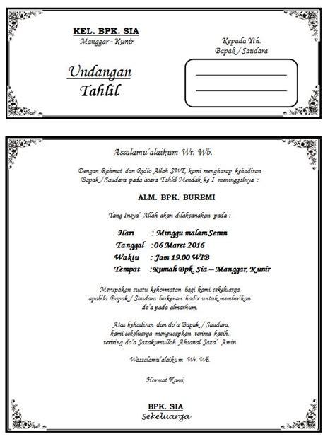 Contoh Surat Undangan Acara by Ady Cahnom Contoh Undangan Acara Tahlil 1000 Hari