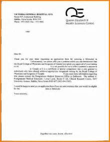 Application Letter Sample For Any Job Position 8 Sample Job Application Letter For Any Position Art