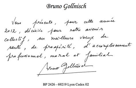 Modèles De Lettre Meilleurs Voeux V蜩ux 2012 窶 Le De Bruno Gollnisch