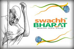 At adda 247 world bank expert mr iyer to lead swachh bharat mission
