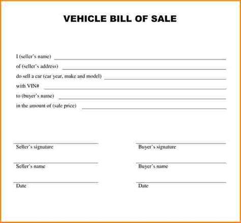 vehicle sale receipt template australia 8 receipt for car sale restaurant receipt