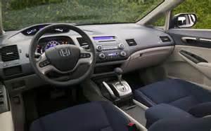 2006 honda civic hybrid interior photo 299306