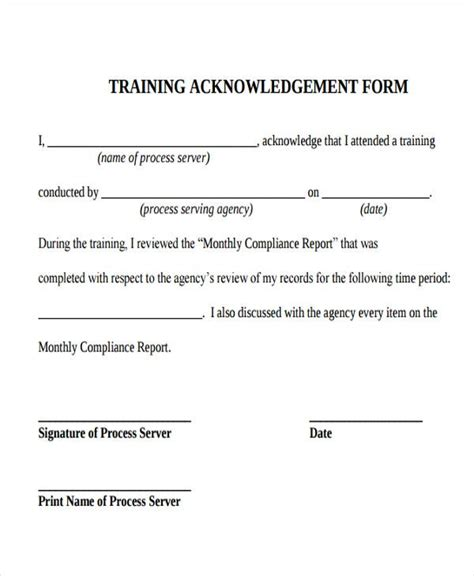 training acknowledgement letter templates word