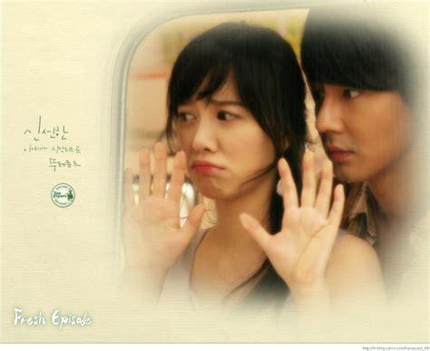 koo hye sun boyfriend in real life koo hye sun boyfriend in real life koo hye sun boyfriend