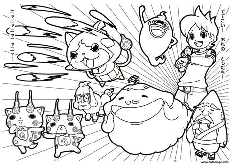 youkai watch coloring sheets coloriage name youkai watch 2 sketch dessin