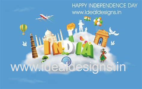 happy independence day logo creative logo design agency logo designer identity design logo