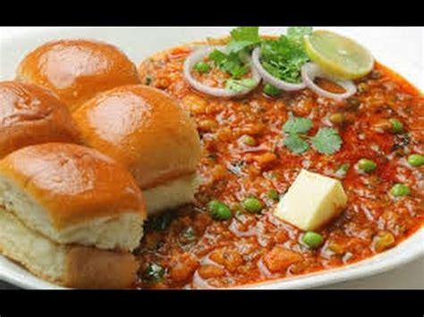 pav bhaji masala recipe in marathi pav bhaji masala