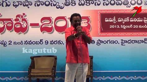 actor comedy voice telugu actors politicians voice super comedy mimicry