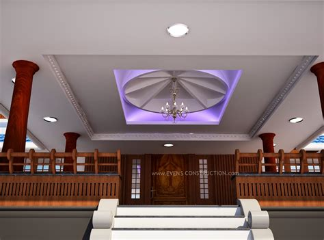 Sitout ceiling home