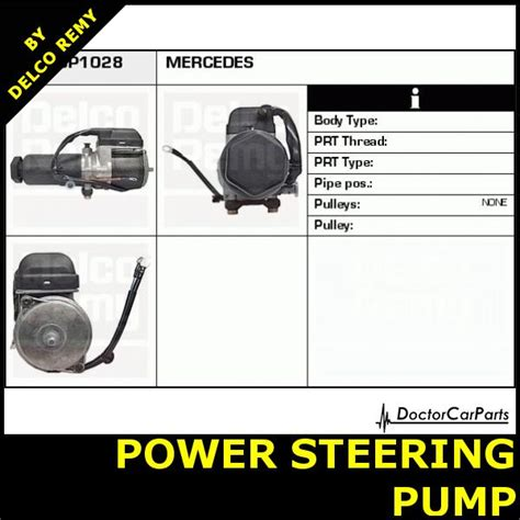 electric power steering 2007 mercedes benz g class interior lighting mercedes a class electric power steering pump