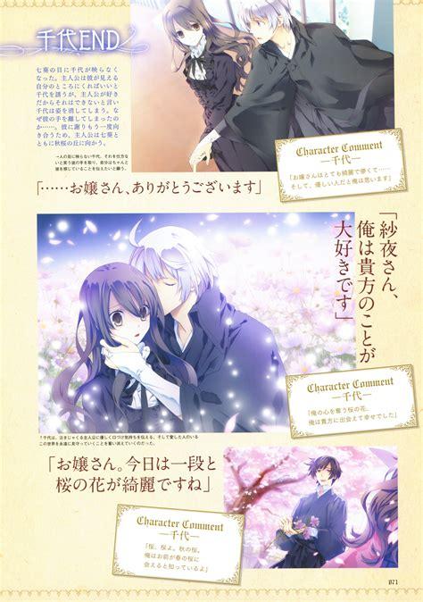 shinigami picture book shinigami to shoujo 1693997 zerochan
