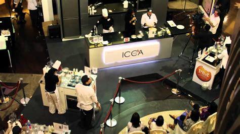 icca advent education