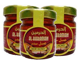 Madu Propolis Al Kautsar griya madu sehat depok madu al haramain paling enak