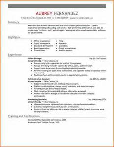 13 business administration resumes budget template letter