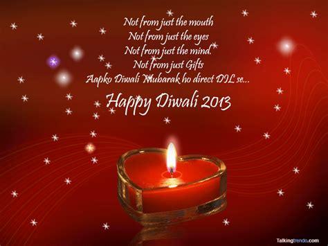 whatsapp wallpaper diwali download shubh happy diwali 2015 wallpapers free dipawali