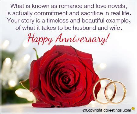 Happy Wedding Anniversary Wishes   Dgreetings.com