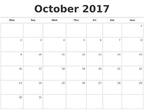 printable calendar month of october 2017 october 2017 blank monthly calendar