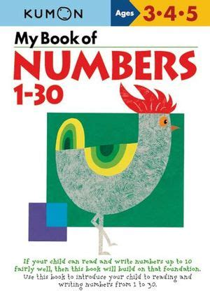 Kumon My Book Of Number 1 150 my book of numbers 1 30 kumon publishing 4774307033