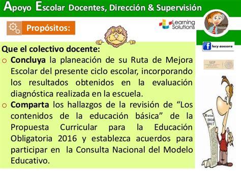 resultado de la evaluacion para contrata docente 2016 download pdf cte primera sesi 243 n ordinaria 2016 2017
