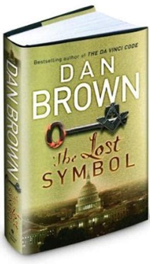 the lost symbol series 3 the lost symbol harishragunathan s