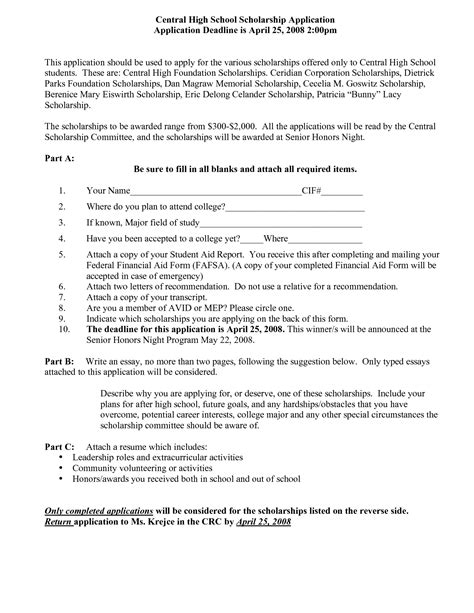 template for scholarship application best photos of school application template college