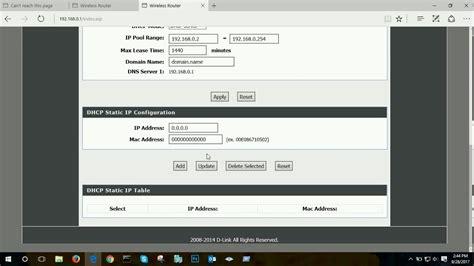 How to Change Login Password your D-ink DIR 816 router ... D'link Router Password Setup