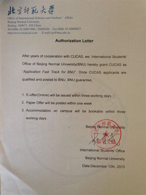 Hec Attestation Authority Letter Format Most Trustworthy For Study In China Study In China Cucas