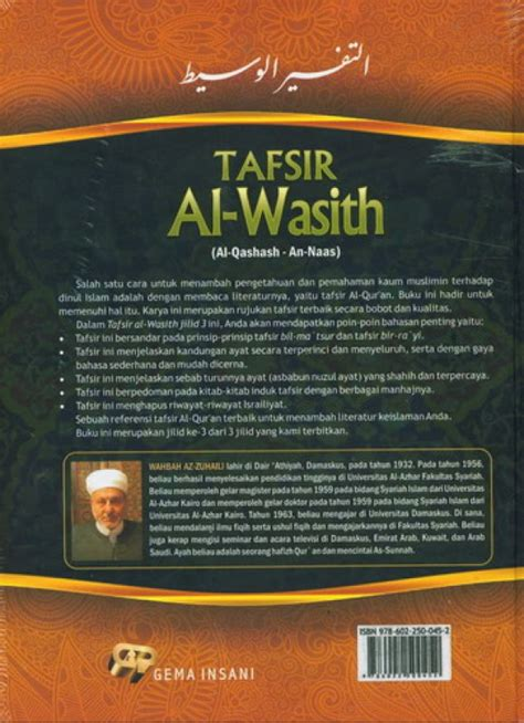 Tafsir Al Wasith 4 Jilid bukukita tafsir al wasith jilid 3 al qashash an naas