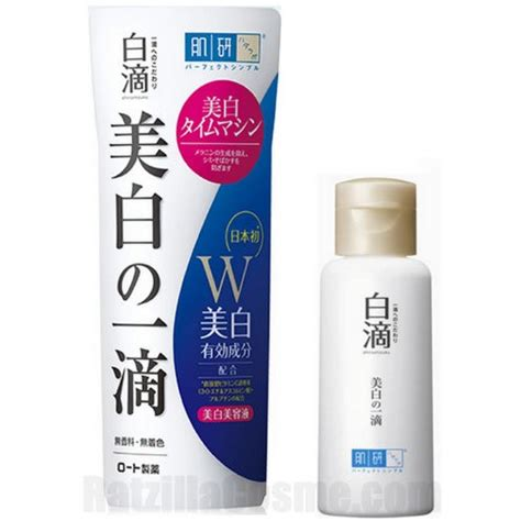 Serum Hada Labo rohto hada labo shiroshizuku whitening serum discontinued