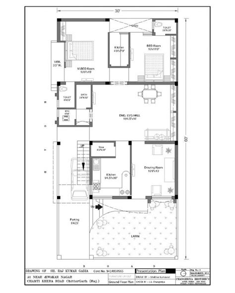 create house floor plan home design small modern house plans one floor modern