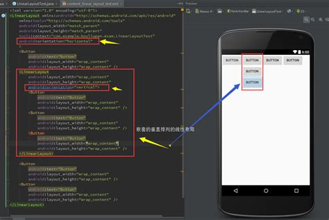 frame layout android studio android开发自学笔记 android studio 4 1布局组件 圣光下的囚徒 博客园