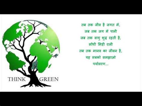 themes of indian english poems save environment quotes in marathi image quotes at