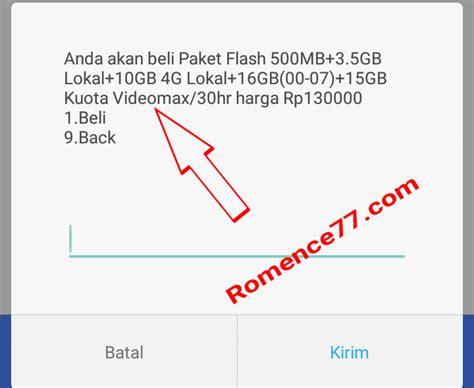 cara menganti paketan youthmax ke paket flash cara merubah paket videomax menjadi paket flash