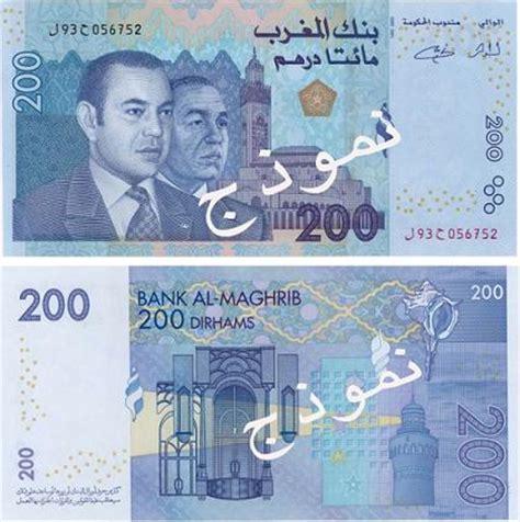 bureau de change devises 233 trang 232 res 224 aix en provence