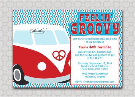 groovy hippy themed vw bug 60s 70s inspired birthday invitation digital birthday